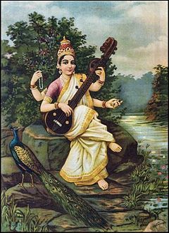 Raja Ravi Varma, Goddess Saraswati