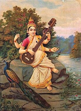 राजा रवि वर्मा द्वारा कल्पित चतुर्भुज देवी सरस्वती