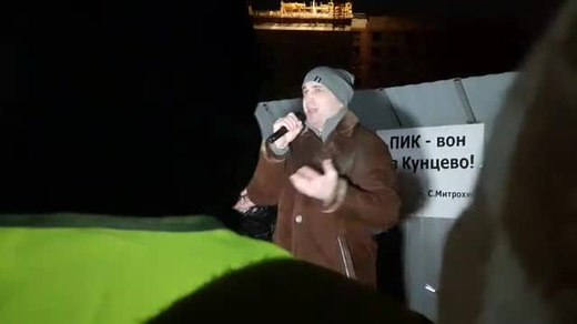 Файл:Rally for the termination of construction and restoration of the square (2018;11;17 video) 12.ogv