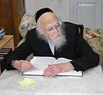 הרב יוסף שלום אלישיב