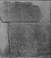 Reisner G 2110 Chapel adjoining part of west wall.png