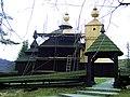 Rekonštrukcia cerkvi sv. Mikuláša v Bodružali 2004 ZeliP.JPG