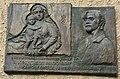 Relief of Gyula Károly by István Marosits (1992) in Helikon Street, Keszthely, 2016 Hungary.jpg