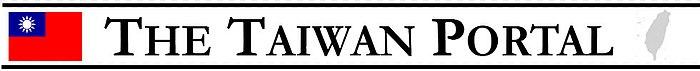 Taiwan portal logo