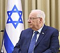 Reuven Rivlin and Benjamin Netanyahu received the President of Rwanda at Beit HaNassi, July 2017 (9305b).jpg