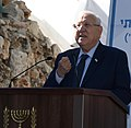 Reuven Rivlin at the memorial ceremony for Minister Rehavam (Gandhi) Ze'evi on the sixteenth anniversary of his assassination, October 2017 (4500 ).JPG