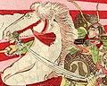 Rider and horse detail, Sake gift certificate samurai woodblock print (cropped).jpg