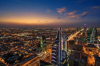Riyadh Capital of Saudi Arabia