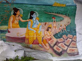 Ranikhet - Rock painting at Rama Mandir, Ranikhet