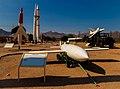 Rocket Science A Visit to White Sands Missile Park (50443581497).jpg