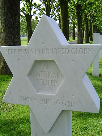 Meuse-Argonne American Cemetery - Image: Romagne sous Montfaucon unknown Jewish soldier