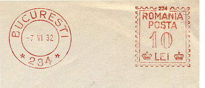 Romania stamp type A2.jpg