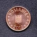Romanian 5 bani 2005 reverse.jpg