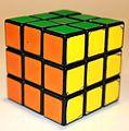 Rubiks Cube orientation 1 cubemeister com.jpg
