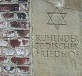 Ruhender Jüdischer Friedhof.jpg