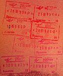 Rus pulkovo old mid90s passstamp.JPG