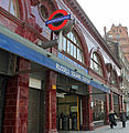 Russell Square Station - Stierch.jpg