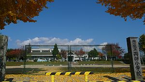 Minamiaso, Kumamoto - Ryouhei Elementary School