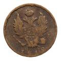 Ryskt mynt av koppar,1810. Två kopek - Skoklosters slott - 108163.tif