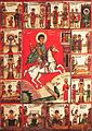S.George (Novgorod, 14th c., Russian museum).jpg