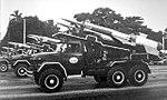 SA-3 Goa Cuba.JPG