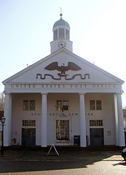 Stony Brook Post Office