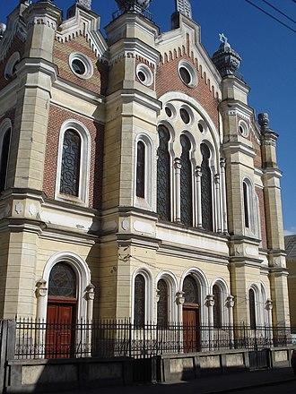 Satu Mare Synagogue - Satu Mare Synagogue