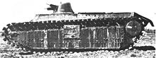 SRA tank prototype side view