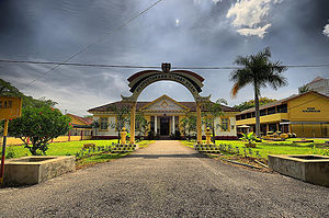 Kolej Sultan Abdul Hamid - The Stuart Library, Est. 1930