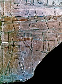 Relief showing two profiles of the king wearing the crown of upper and lower Egypt, surrounded by hieroglyphs