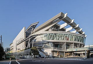 Saitama Super Arena A multi-purpose indoor arena in Saitama, Japan