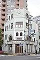 Sakae Building 201904a.jpg