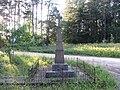 Salako sen., Lithuania - panoramio (89).jpg