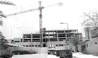 Salmaniya Medical Complex - Construction of the Salmaniya Medical Complex.
