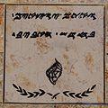 Samaritan Passover sacrifice site IMG 2141.JPG