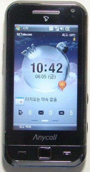 Samsung SGH-i900 - Image: Samsung T*OMNIA Main