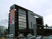 Sanlih E-Television headquarters 20070121.jpg