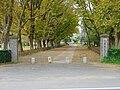 Sanrizuka Memorial Park.JPG
