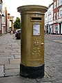 Sarah Storey's Gold Postbox, Macclesfield - geograph.org.uk - 3165272.jpg