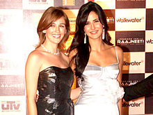 Sarah Thompson with Katrina Kaif at the Premiere of Raajneeti.jpg
