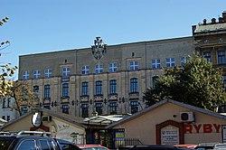 School, 1901- designed by arch. Jan Zawiejski, 18 Kleparski Market square, Krakow, Poland.JPG
