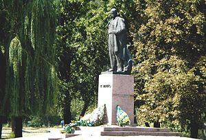 Shpola - Image: Schpola Ukraine Sept 2008 Taras Shevchenko statute