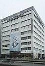 Scientology Tokyo Building.JPG