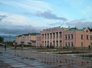 Skovorodinsky District - Scovorodino Railway Station, Skovorodinsky District