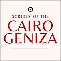 Scribes of Cairo Geniza.jpg
