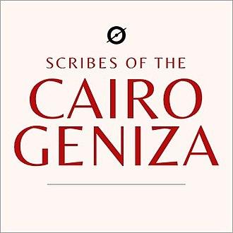 Zooniverse - Image: Scribes of Cairo Geniza