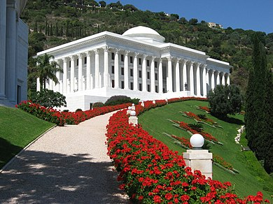 Seat of the Universal House of Justice, governing body of the Baha'is, in Haifa, Israel Seat of the House of Justice.jpg
