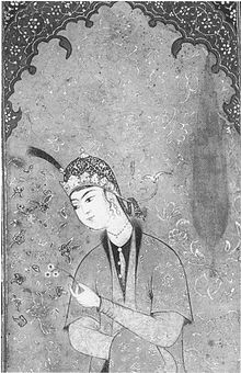 Seated princess (Art and History Trust No.92).jpg