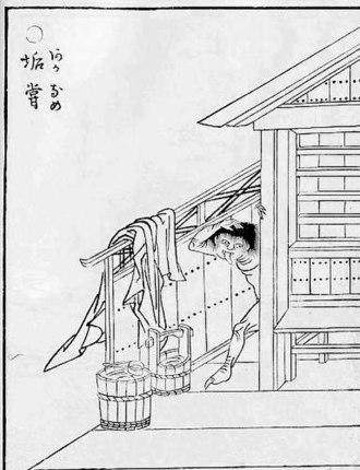 "Akaname - ""Akanem"" from the Gazu Hyakki Yagyō by Toriyama Sekien"