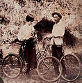 Seo Jae-pil and Muriel Armstrong in 1895.jpg